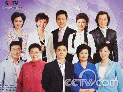 2006年度优秀播音员主持人——乙等-央视主持人挂历出炉