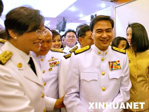 当选总理阿披实(前右)在曼谷的民主党总部.泰国国王普密蓬·阿