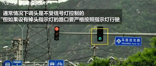 口且画有黄色虚实线-新老司机必读 解读常见的交通信号标识